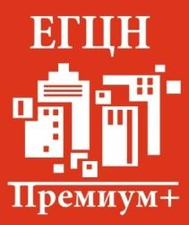 Единый Городской Центр Недвижимости Премиум +